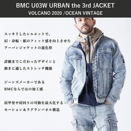 BMC URBAN the 3rd JACKET VOLCANO & OCEAN / U03W