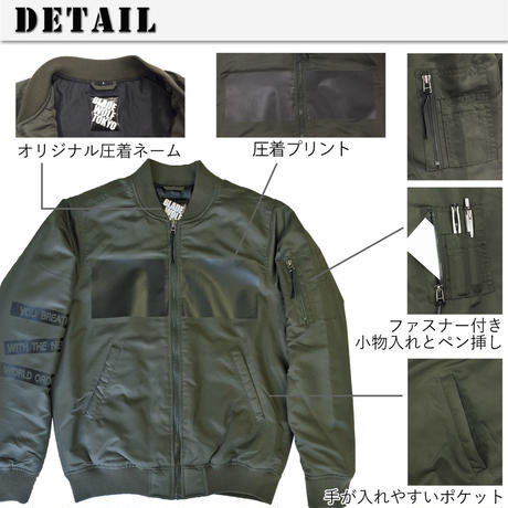 BMC BWT MA-1 JACKET Re / MA1BWT