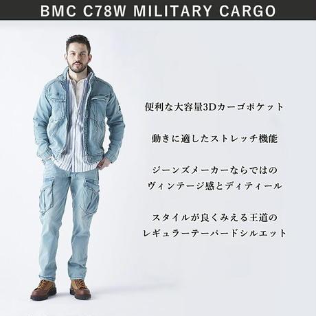 作業服 ストレッチデニム カーゴパンツ レギュラーフィット/ BMC MILITARY CARGO PANTS VOLCANO & OCEAN / C78W