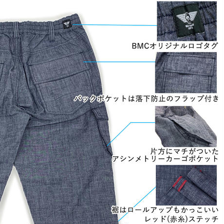BMC  RUSH EASY PANTS RINSE /R78E1