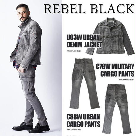 (SET UP) URBAN CARGO REBEL BLACK & MIDNIGHT / U03W&C88W