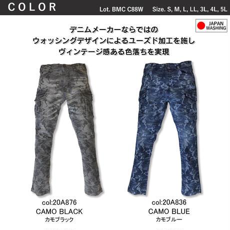 BMC  Re CAMO URBAN CARGO CAMO BLACK& CAMO BLUE / C88W