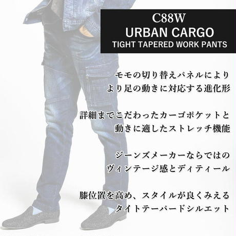 【OUTLET】BMC URBAN CARGO PANTS DARK & LIGHT / C88W