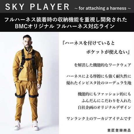 SKY PLAYER CARGO AMERICAN / C68SP