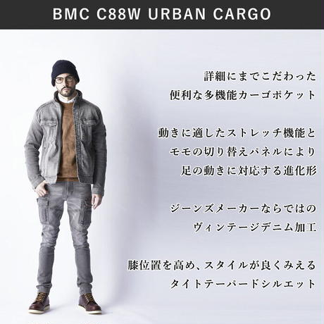 URBAN CARGO REBEL BLACK & MIDNIGHT / C88W