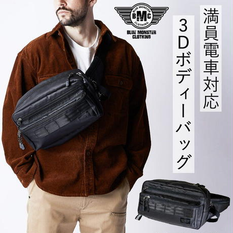URBAN TRAIN BODY BAG / WB298TB