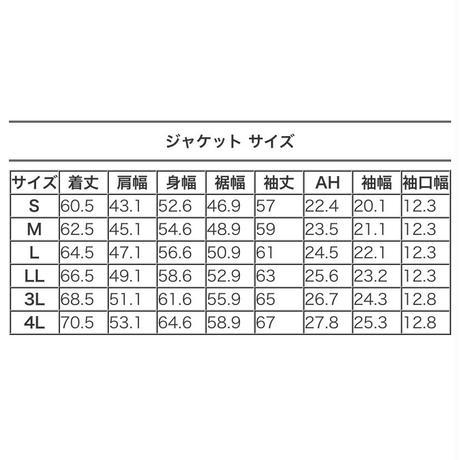 (SET UP) BMC SKY PLAYER AMERICAN / U03SP&C68SP