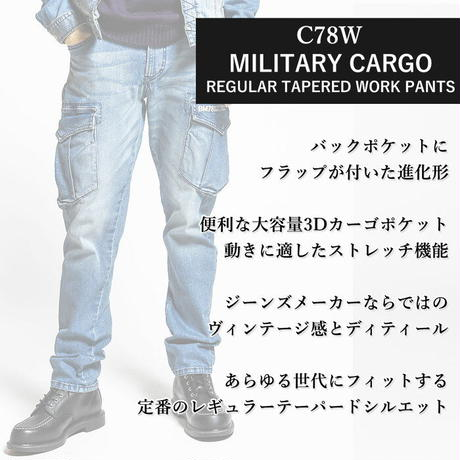 BMC MILITARY CARGO PANTS DARK & LIGHT / C78W