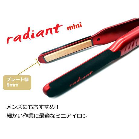 シルクプロアイロン radiant mini