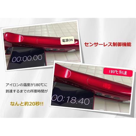 シルクプロアイロン radiant 35mm