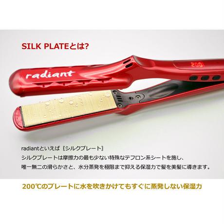 シルクプロアイロン radiant 28mm