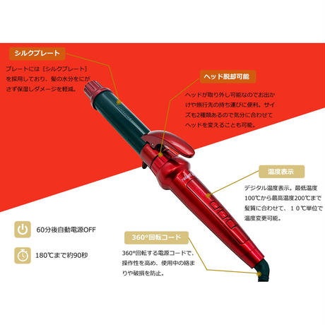radiant lol専用カールアイロン交換用ヘッド 32mmタイプ