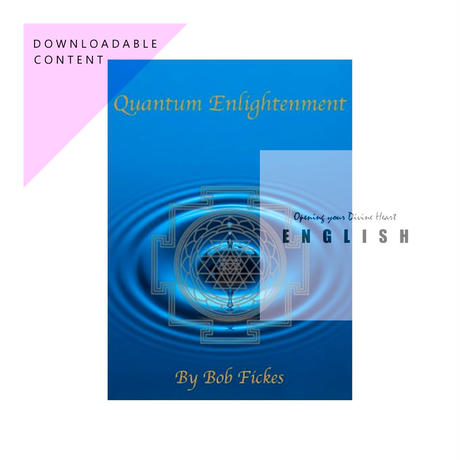 [English Digital Distribution] EPUB FILE  : QUANTUM ENLIGHTENMENT - E-book ($10)