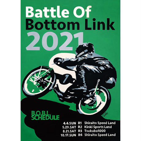 2021 A2 poster
