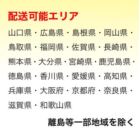 【9月のお届け】真ふぐのたたきと唐揚げセット