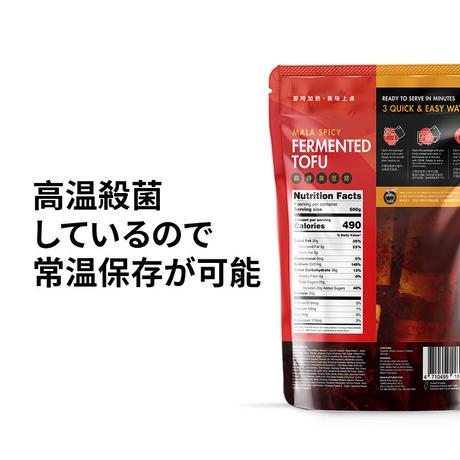 マーラー臭豆腐(麻辣臭豆腐)