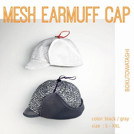 【即納】mesh earmuff cap