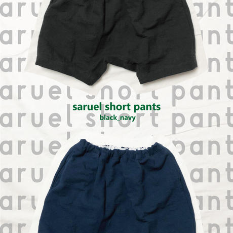 saruel short pants