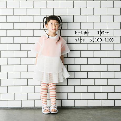 mesh skirt