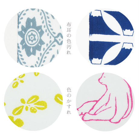 手拭い【 オモイデ 】柚葉色 × 藍鼠