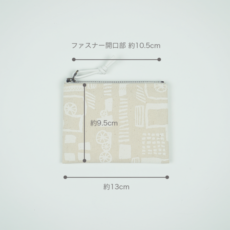pouch 105F アイボリー×白