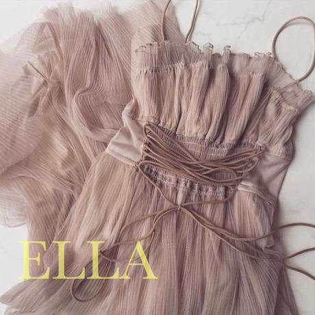Front lace up dresss/BEG