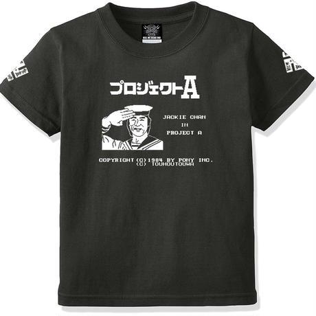 【オリジナルTシャツ】プロジェクトA