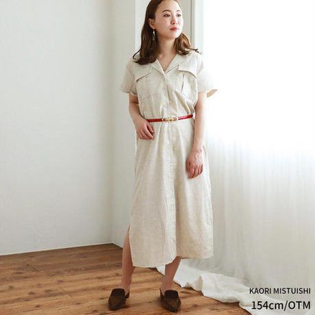 [1753op]麻混半袖シャツワンピース