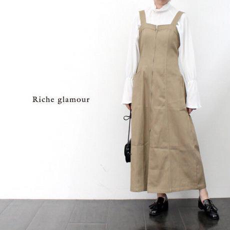 [1861op]カツラギジャンパースカート