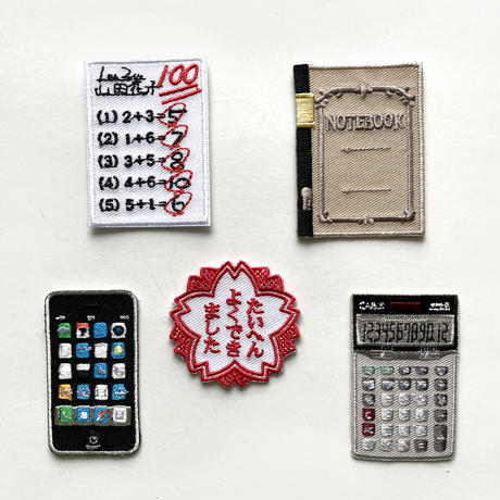 83SELECT / 刺繍ワッペン [ 学校 ]  5-Type