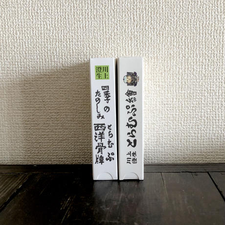 83SELECT / 川上澄生 四季のたのしみ西洋骨牌 トランプ