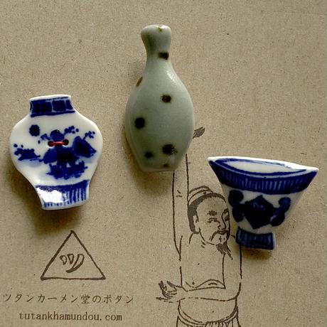 ツタンカーメン堂 / 陶磁器 壺・茶碗ボタンアソート|5セット