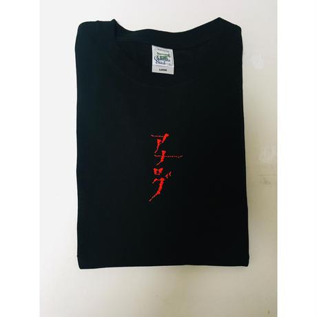 刺繍する犬 / Geek Handstitch Long Sleeve T-shirt  ロンT |アナログ