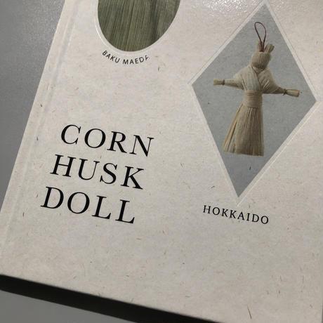 前田 麦 / CORN HUSK DOLL |TAILSMAN