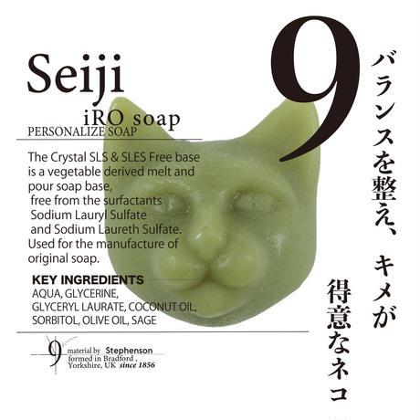 9.kyuu / ハコイリネコ Seiji SOAP