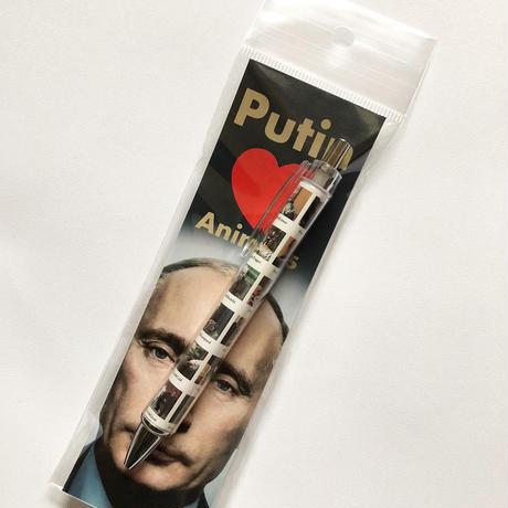 83 original / Putin LOVE Animals Ballpoint PEN