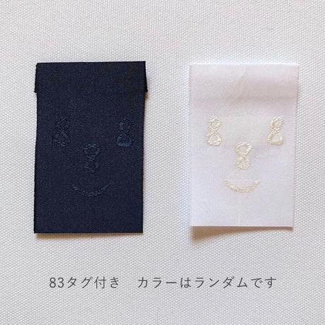 83 original / 喜び組 and マウンテン ハンカチーフ