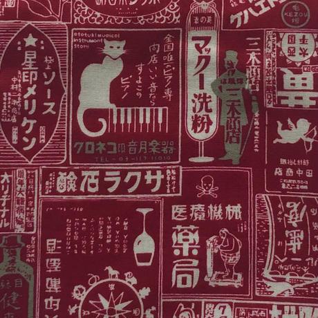 鉄窓花書房 tamazo /  台湾風 ミニトート マスク3点セット 新聞広告|2-Type
