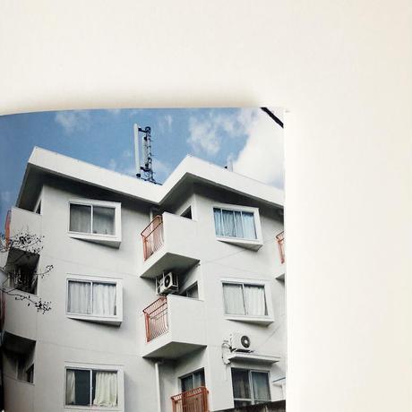 haco / UNEVEN BUILDING デコボコのビル  [BOOK]