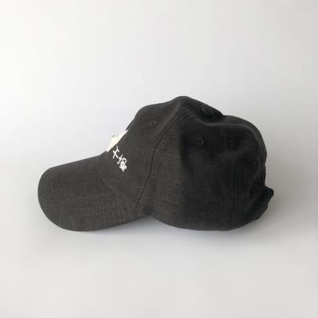nekomotion / 刺繍CAP 房間干燥|犬 (部屋干し)