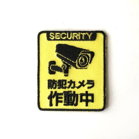 83SELECT / 刺繍ワッペン [ わたしの町 ] |5-Type