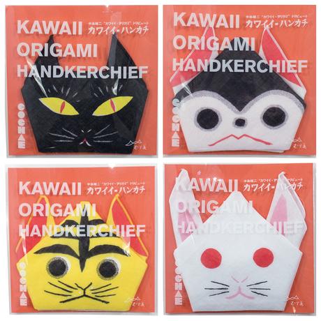 COCHAE / コチャエ 指人形ハンカチ 4-Type