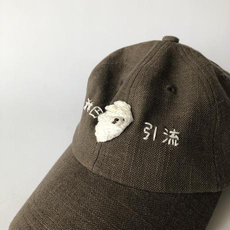nekomotion / 刺繍CAP 淋巴引流 犬  (リンパ流し)