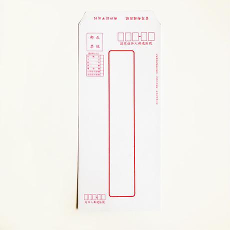 台湾製 ふうとう  5pcs  [ Taiwan Select ] / 83 SELECT