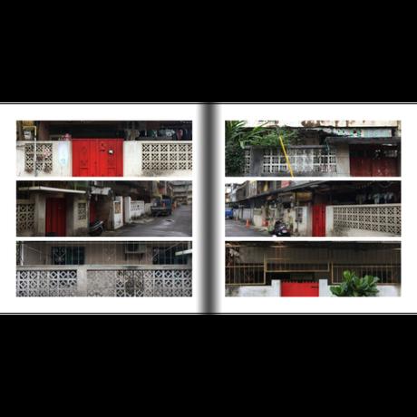 鉄窓花書房 tamazo / 在苗栗和竹南尋找懷舊的建築  - 苗栗と竹南にレトロ建築を探す旅 -  [ BOOK ]