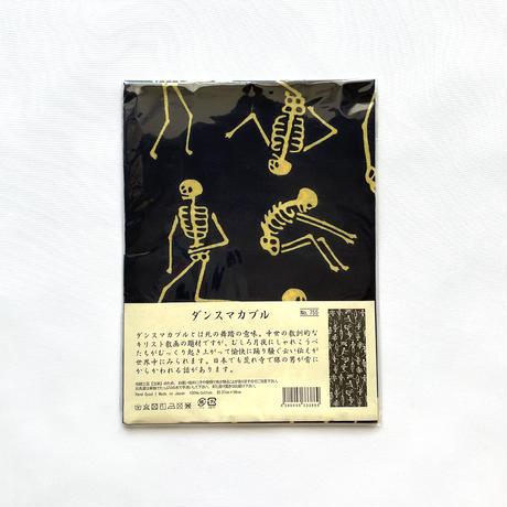 83SELECT / 手ぬぐい ダンスマカブル ガイコツ(注染)