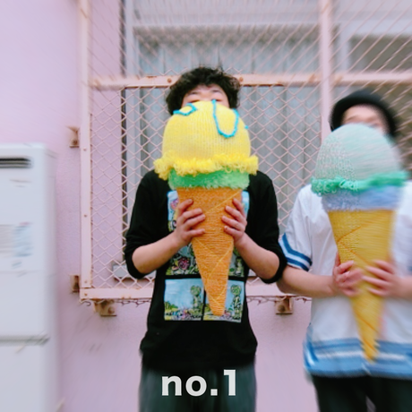 Knit Baby Ice Cream  アイスクリーム  [ Medium size] /203gow
