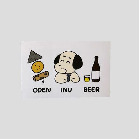 りかちゃん / おでんいぬビールステッカー