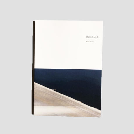 安藤瑠美 /dream island  [ BOOK ]