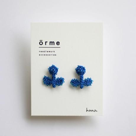örme / hanaピアス|BLUE